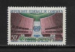 CAMEROUN  ( AFCA - 136 )  1966  N° YVERT ET TELLIER   N° 429   N** - Kamerun (1960-...)