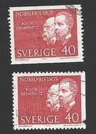 Schweden, 1965, Michel-Nr. 543 Dr, Gestempelt - Gebraucht