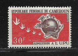 CAMEROUN  ( AFCA - 161 )  1965  N° YVERT ET TELLIER   N° 403   N** - Cameroun (1960-...)