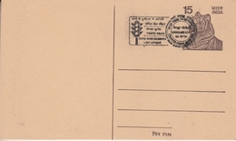 India 1970's  Trffic Police  Road Safety  Bangalore Cancellation Post Card  # 18142  D  Inde Indien - Police - Gendarmerie