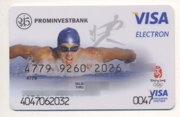 Credit Card SPORT Beijing 2008 Summer Olympics Prominvestbank Bank UKRAINE VISA Expired - Cartes De Crédit (expiration Min. 10 Ans)