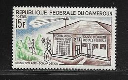 CAMEROUN  ( AFCA - 169 )  1965  N° YVERT ET TELLIER   N° 397   N** - Cameroun (1960-...)