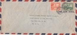British Guiana 1947 KG VI Commercial Cover To USA Amerca # 18140 - British Guiana (...-1966)