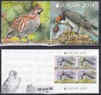 2019 Europa CEPT - Protected Birds  Booklet - MNH  BULGARIA /Bulgarie - Bulgaria