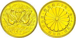 100000 Yen, Gold, 1986, Zum 60. Regierungsjubiläum Kaiser Hirohitos, Fb. 57, In Noppenfolie, St.  St - Japan