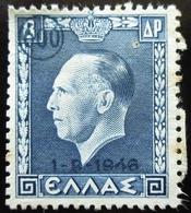1946 GRECE Yt 538, Mi 534a , Sg 644 . Reinstatement Of King George II , Oblitéré Used - Greece