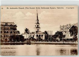 52347589 - Calcutta Kalkutta - Indien