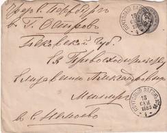 RUSSIE 1883   ENTIER POSTAL/GANZSACHE/POSTAL STATIONERY LETTRE AVEC CACHET FERROVIAIRE/ZUGSTEMPEL - Stamped Stationery