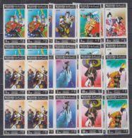 V634. 4x Manama - MNH - Art - Kabuki - Costumes - Arts