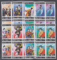 V634. 4x Manama - MNH - Art - Kabuki - Costumes - Imperf - Arts