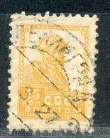 "Y85 USSR 1925-1927 88 (161) Standard Edition (""Gold Standard"") - 1923-1991 USSR"