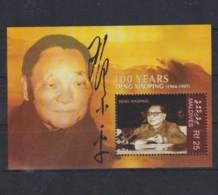 O238. Maldives - MNH - Famous People - Deng Xiaoping - Célébrités