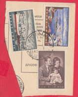 240587 / Bulletin D'expédition , 1968 KING FAMILY , PORT , SHIP , Greece Grece Griechenland Grecia - Greece