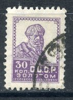 "Y85 USSR 1925-1927 91 (164) Standard Edition (""Gold Standard"") - 1923-1991 URSS"