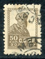 "Y85 USSR 1925-1927 93 (166) Standard Edition (""Gold Standard"") - Gebraucht"