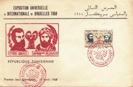République Tunisienne FDC 1958 Exposition De Bruxelles /Fdc. - Tunesië (1956-...)