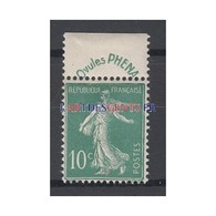 TIMBRE N°188 Type Semeuse Avec Bandelette PHENA NEUF* Côte 45 Euros - Francia