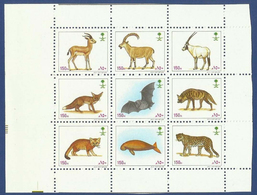 SAUDI ARABIA MNH 1991 ANIMALS CAT TIGER - Saoedi-Arabië