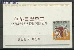 South Korea 1960 Mi Bl 156 MNH ( ZS9 SKAbl156 ) - Infanzia & Giovinezza
