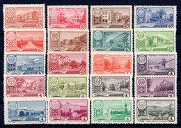 USSR 1960-1962. Capitals Of Autonomous Republic. Complete Issue. 20v** - 1923-1991 USSR