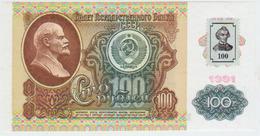 Transnistria  100  Ruble 1991/94 Pick 7 UNC - Billets