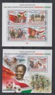 H241. Burundi - MNH - 2012 - Famous People - China - Célébrités