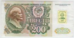 Transnistria  200  Ruble 1992 Pick 9 VFine - Billets