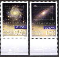 Bulgarie Bulgaria 4222/23 Europa Astronomie - Astronomie