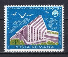 ROMANIA - 1975 OKINAWA WORLD'S FAIR  M1044 - Unclassified