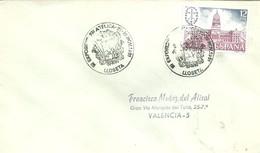 MATASELLOS 1981 LLOSETA - 1931-Hoy: 2ª República - ... Juan Carlos I