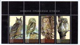 Bulgarie Bulgaria 4230/33 Hiboux - Hiboux & Chouettes