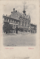 Ukraine - Odessa - Eglise Réformée - Religion Protestantisme - Ukraine