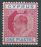 Chypre  -  Yvert  N°  48 **  -  Bce 18019 - Zypern (...-1960)