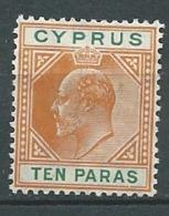 Chypre  -  Yvert  N°  45 *  -  Bce 18021 - Chypre (...-1960)