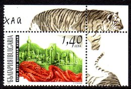 Bulgarie Bulgaria 4252 Expo Phila, Tigre - Félins