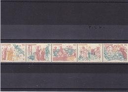 DANEMARK 1973 FRESQUES Yvert 559-563 NEUF** MNH - Danemark