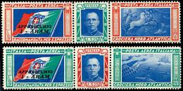 """1933, 5,25 + 19,75 Und 5,25 + 44,75 Lire Flugpostmarken, Aufdruck """"ARAM"""", Tadellos Ungebraucht, Zwei Waagerechte Streife - Italien"""