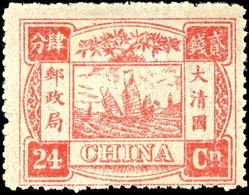 24 Ca Dunkelrosa, Wz. 1, Druck 1897 (UV Grell Leuchtendes Lachsgelb, Hingegen Die Drucke Aus 1894 In Einem Karminen Bis  - Bloomington