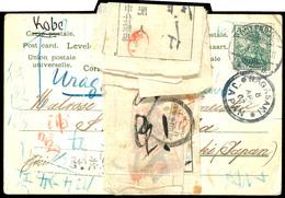 """INCOMING MAIL: 1902, Farbige Bildpostkarte """"Frohe Ostern"""" Mit 5 Pfg Germania Von """"DILLENBURG 2.3.02"""" An Matrosen Karl Ho - Japan"""