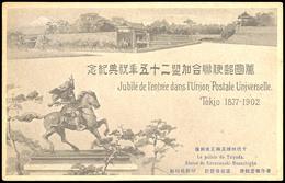 """1877-1902, 9 Ganzsachen """"JUBILÉ DE L'ENTRÉE DANS L'UNION POSTALE UNIVERSELLE TOKIO 1877-1902"""",alle Mit Sonderstempel Sch - Japan"""