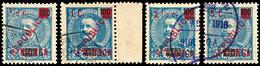 Kionga, ½, 1, 2½ Und 5 C. Je Auf 100 R., 4 Werte Kpl. Gest. (1 C. Zf, Rechtes Randstück), Katalog: 1/4 O - Mosambik