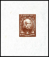 """1884, Freimarken Persönlichkeiten, Kopfbild """"Jose Artigas"""", Blickrichtung Nach Rechts Und Etwas Andere Gestaltung Des Ra - Uruguay"""