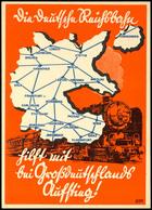 """Eisenbahn: Motivkarte """"Die Deutsche Reichsbahn Hilft Mit Bei Großdeutschlands Aufstieg!"""" - Im Hintergrund Streckennetz U - Ansichtskarten"""