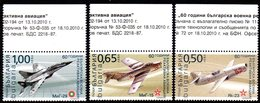 Bulgarie Bulgaria 4265/67 Avions - Aviones