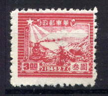 CHINE ORIENTALE - 14(*) - TRAIN ET POSTIER - Western-China 1949-50