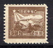 CHINE ORIENTALE - 15(*) - TRAIN ET POSTIER - Western-China 1949-50