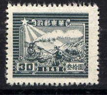 CHINE ORIENTALE - 21B(*) - TRAIN ET POSTIER - Western-China 1949-50