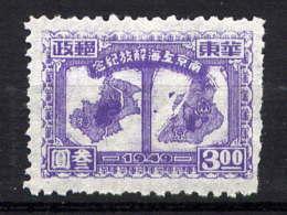 CHINE ORIENTALE - 38(*) - LIBERATION DE SHANGHAÏ & NANKIN - Western-China 1949-50