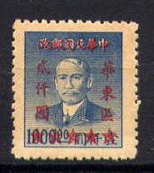 CHINE ORIENTALE - 63(*) - SUN YAT SEN - Western-China 1949-50