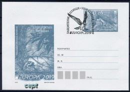 Bulgaria/ Bulgarie - Europa Cept 2019 Year -  Postal Cover - 2019
